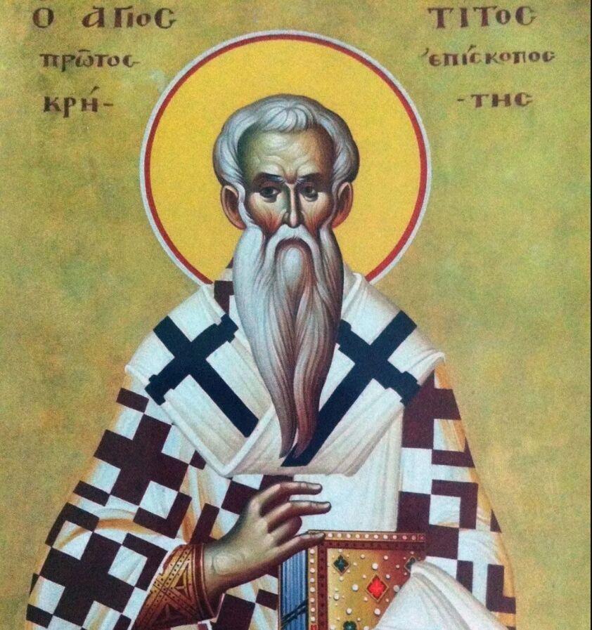 Пам'ять апостола Тита шанують віряни 7 вересня