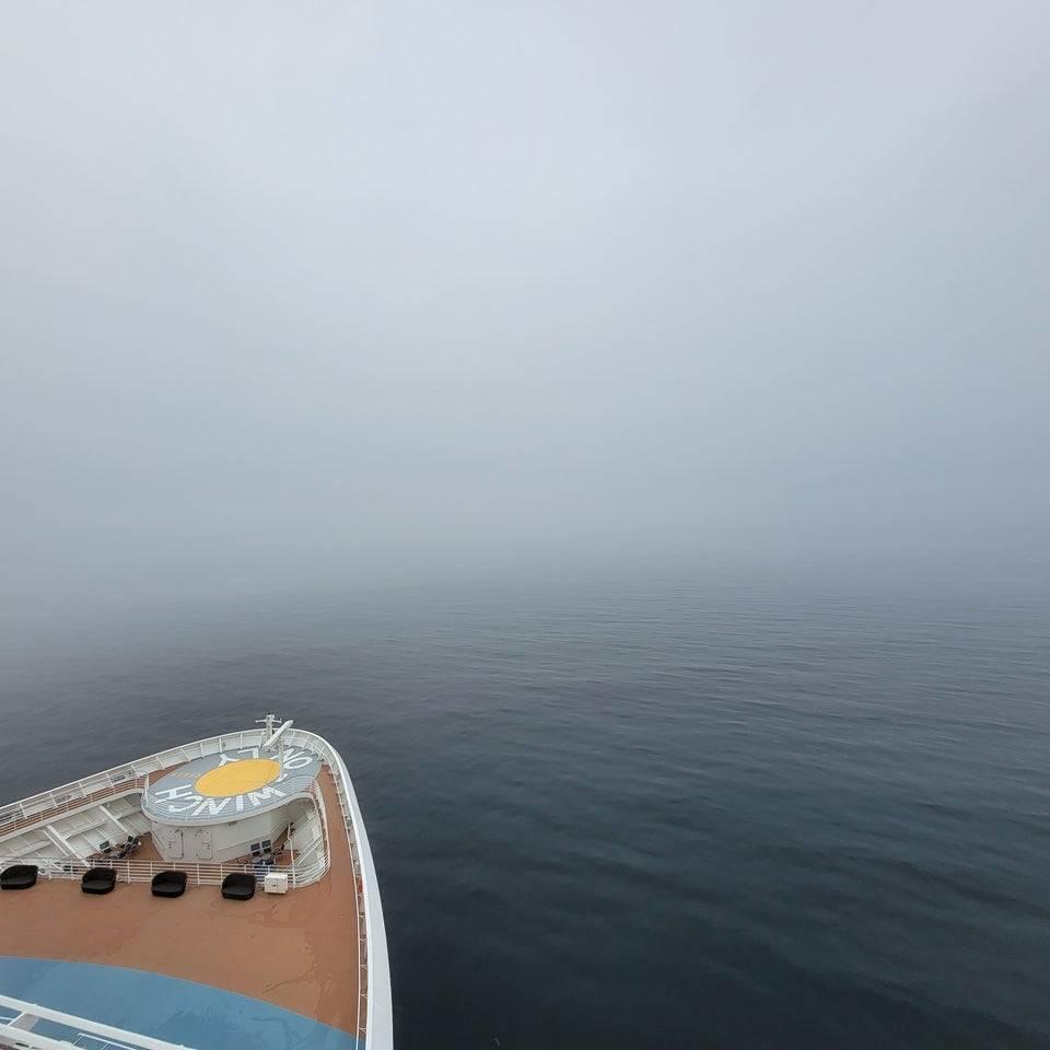Дароговартісний круїз, щоб подивитися на тумани Аляски