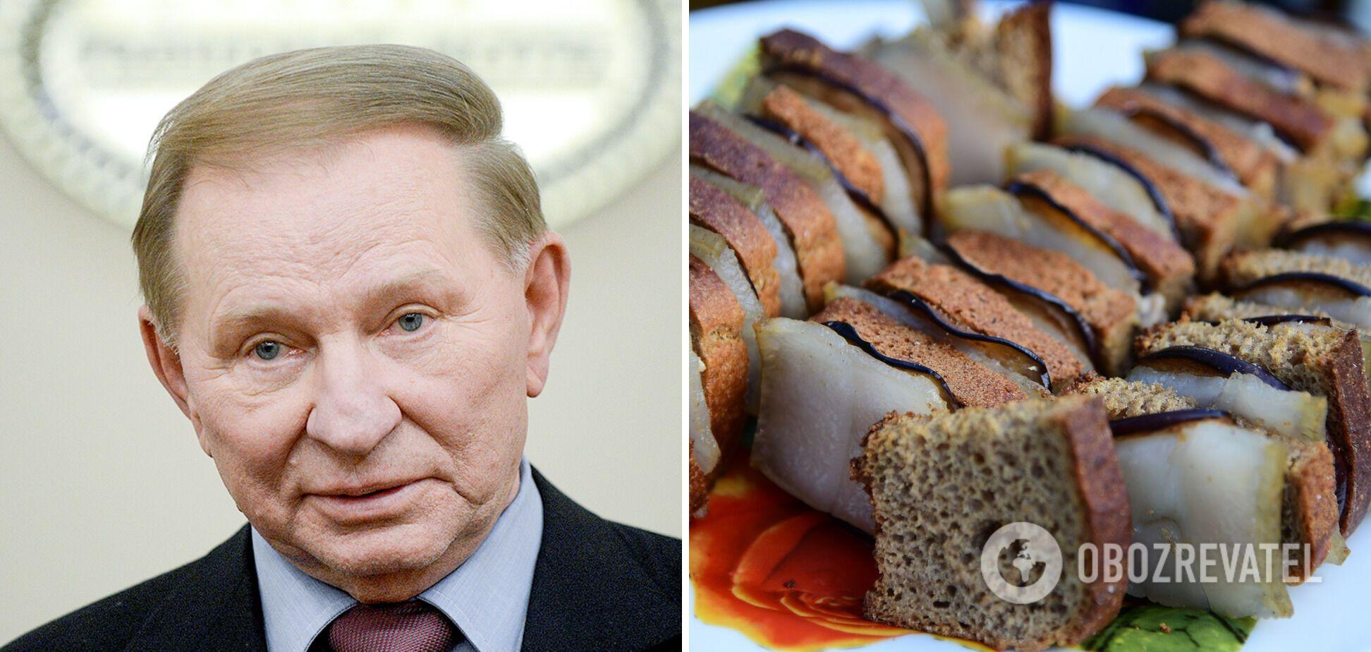 Леонид Кучма очень любит сало с хлебом