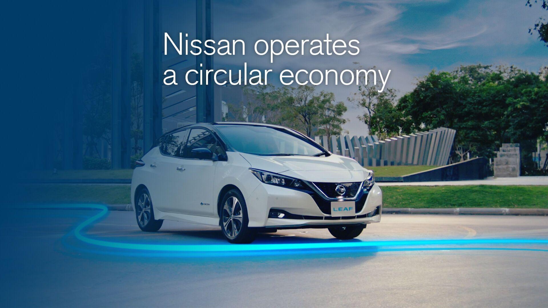 Leaf предлагает инновационные решения, призванные сделать электрическую мобильность удобной и более эмоциональной