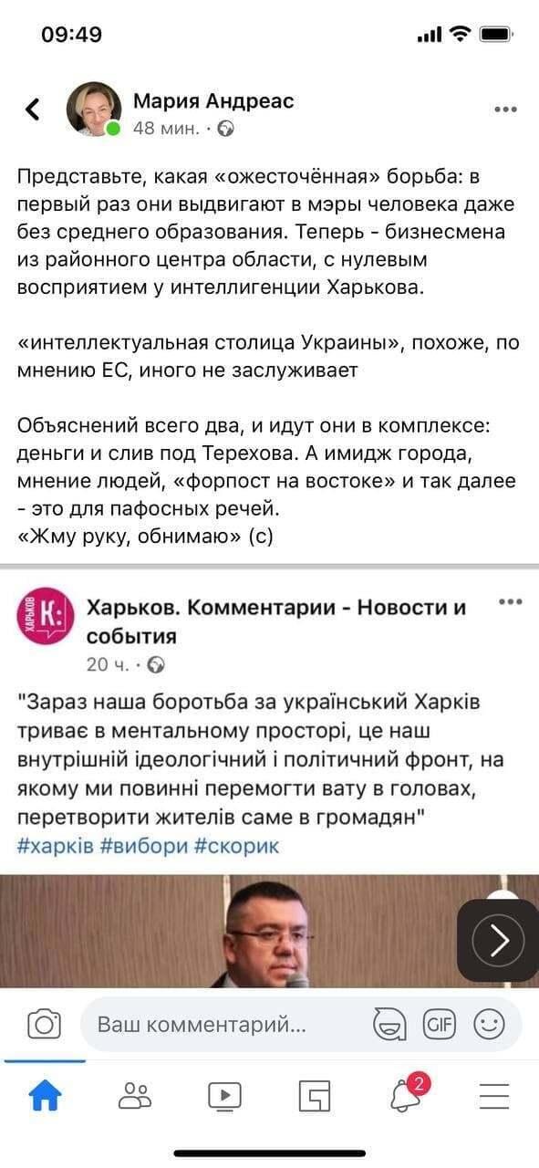 Выборы в Харькове: все жестче и грязнее