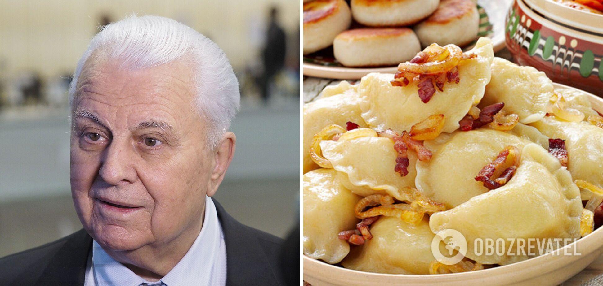 Любимое блюдо Леонида Кравчука – вареники