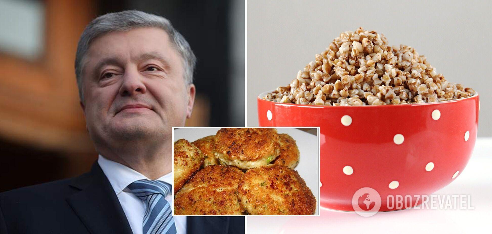 Любимые блюда Петра Порошенко