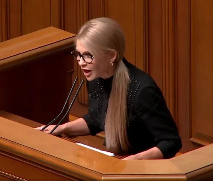 Юлия Тимошенко вышла на публику в стильном образе