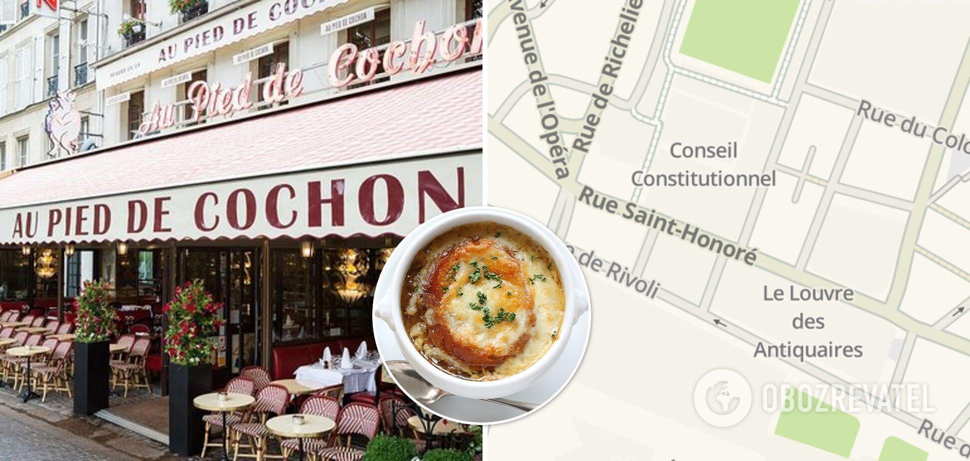 Au Pied de Cochon в Париже