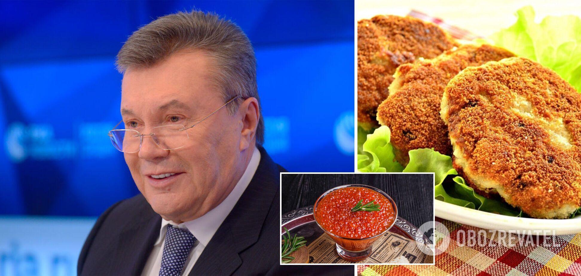 Что готовили для Виктор Янукович