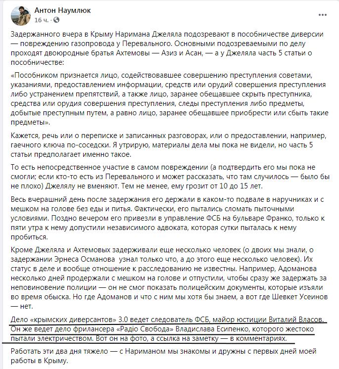 """Новости Крымнаша. Подал голос """"коренной народ"""" Севастополя"""