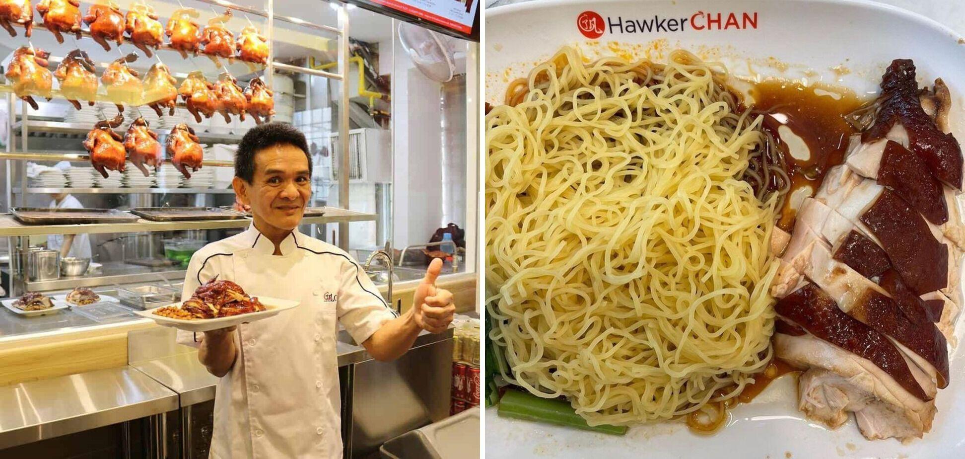 Страва, через яку заклад Hawker Chan став популярним