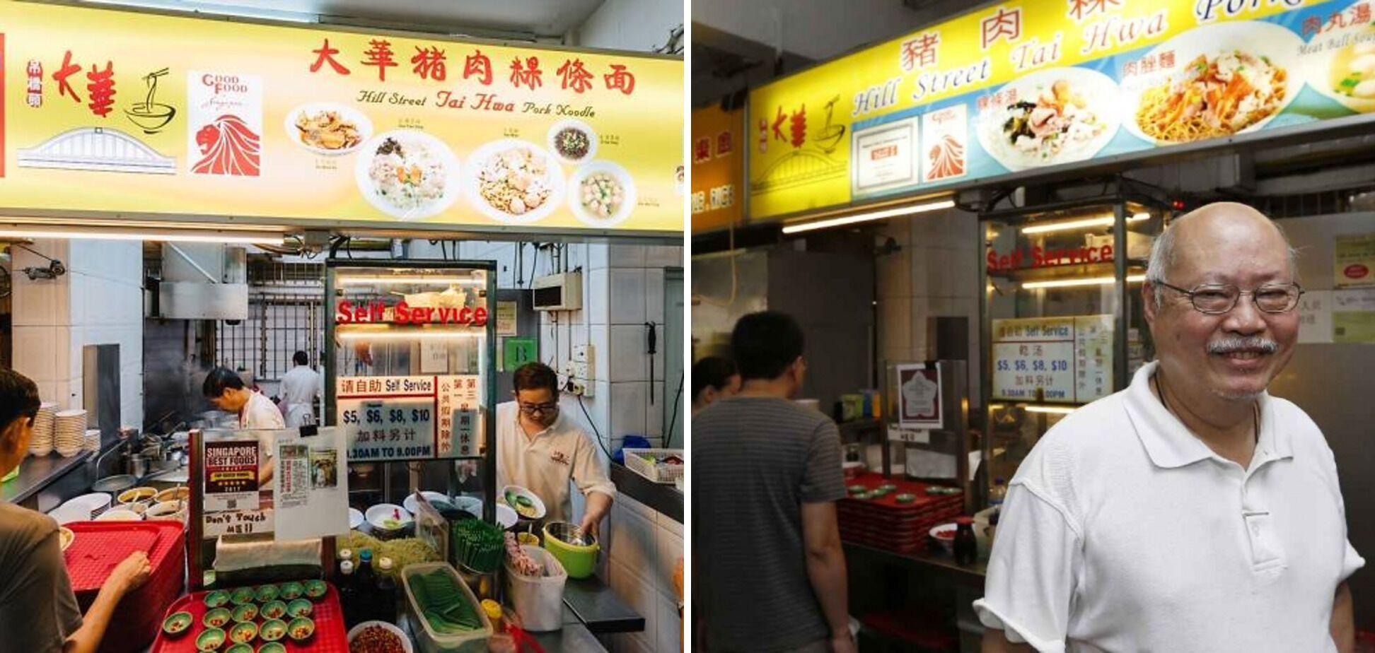 Єдиний ресторан з Мішленівською зіркою в Сінгапурі – Hill Street Tai Hwa Pork Noodle.