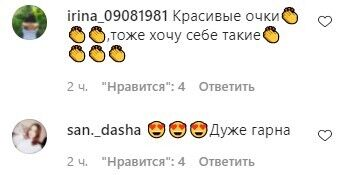Украинцы остались в восторге от нового образа депутата
