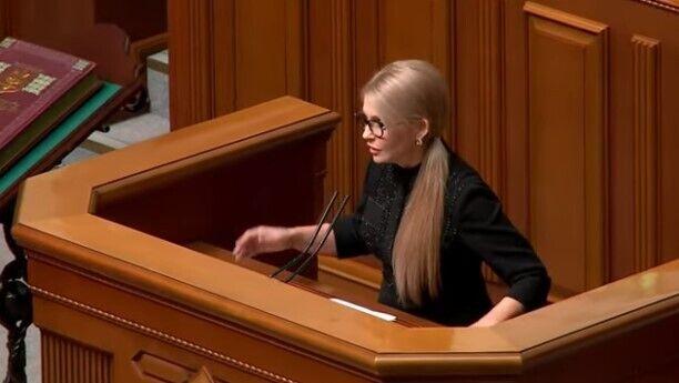 Тимошенко выступила в Верховной Раде