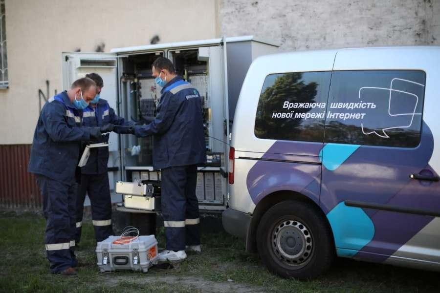 """""""Укртелеком"""" при поддержке Iskratel инвестирует 12 млн евро в расширение сети оптического интернета"""