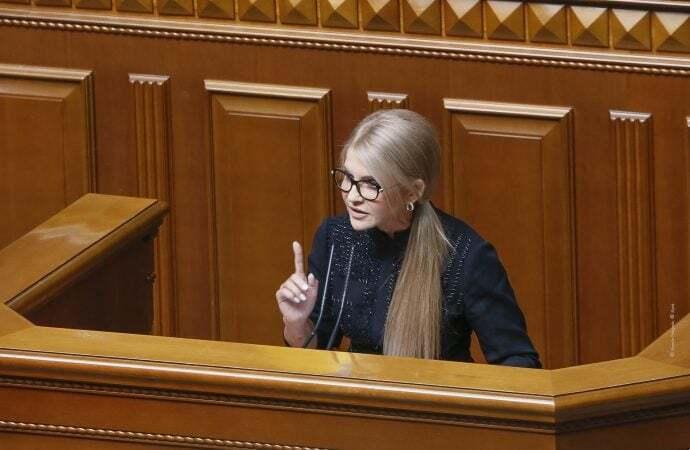 Выступление Юлии Тимошенко с трибуны Верховной Рады имело контрастный вид