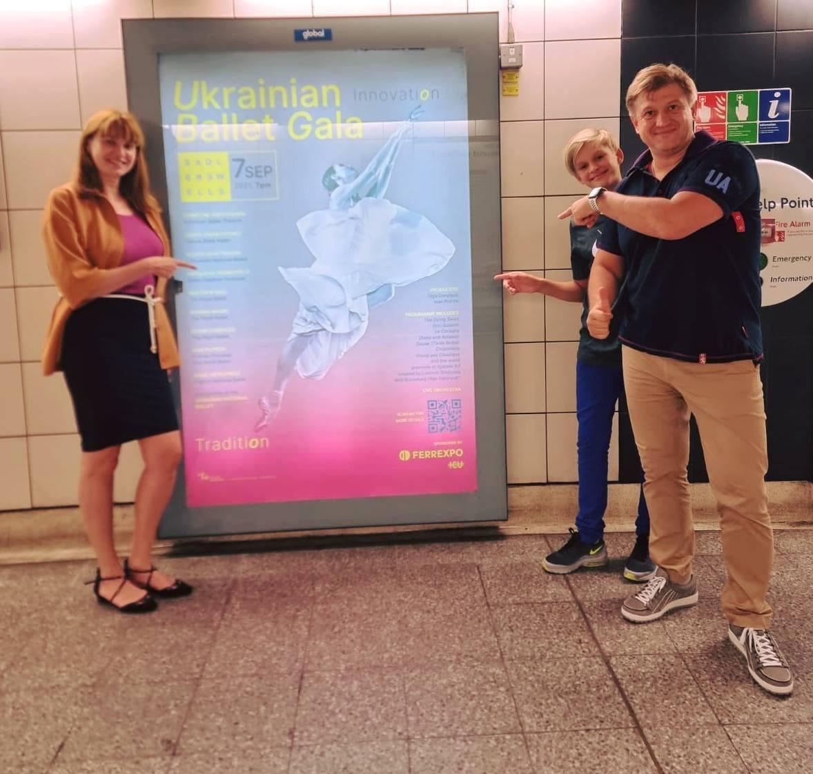Білборди є на всіх станціях метро міста