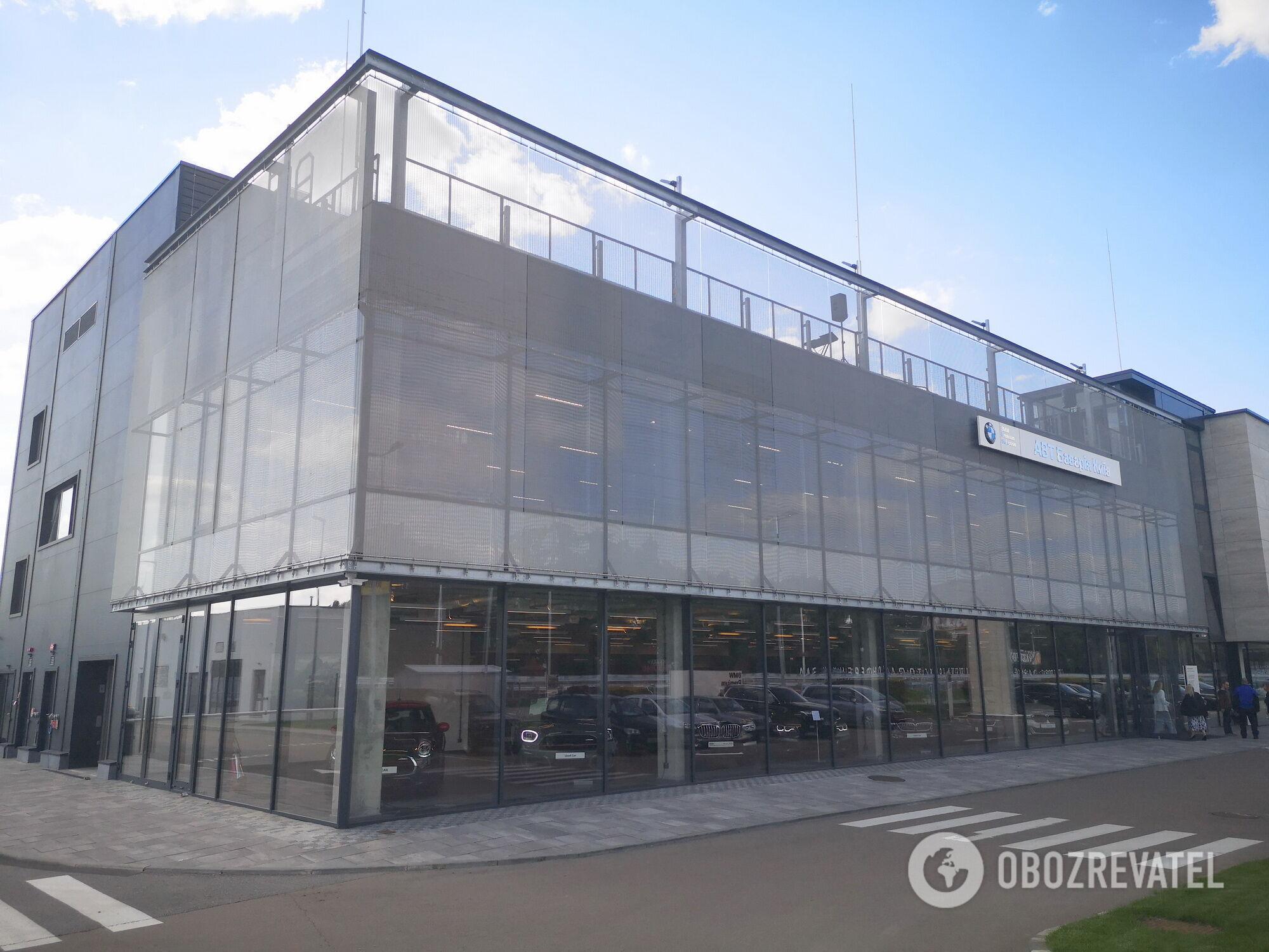 Шоу-рум BMW Premium Selection в Киеве