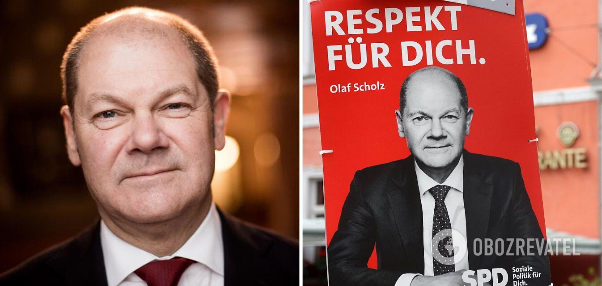 Олаф Шольц
