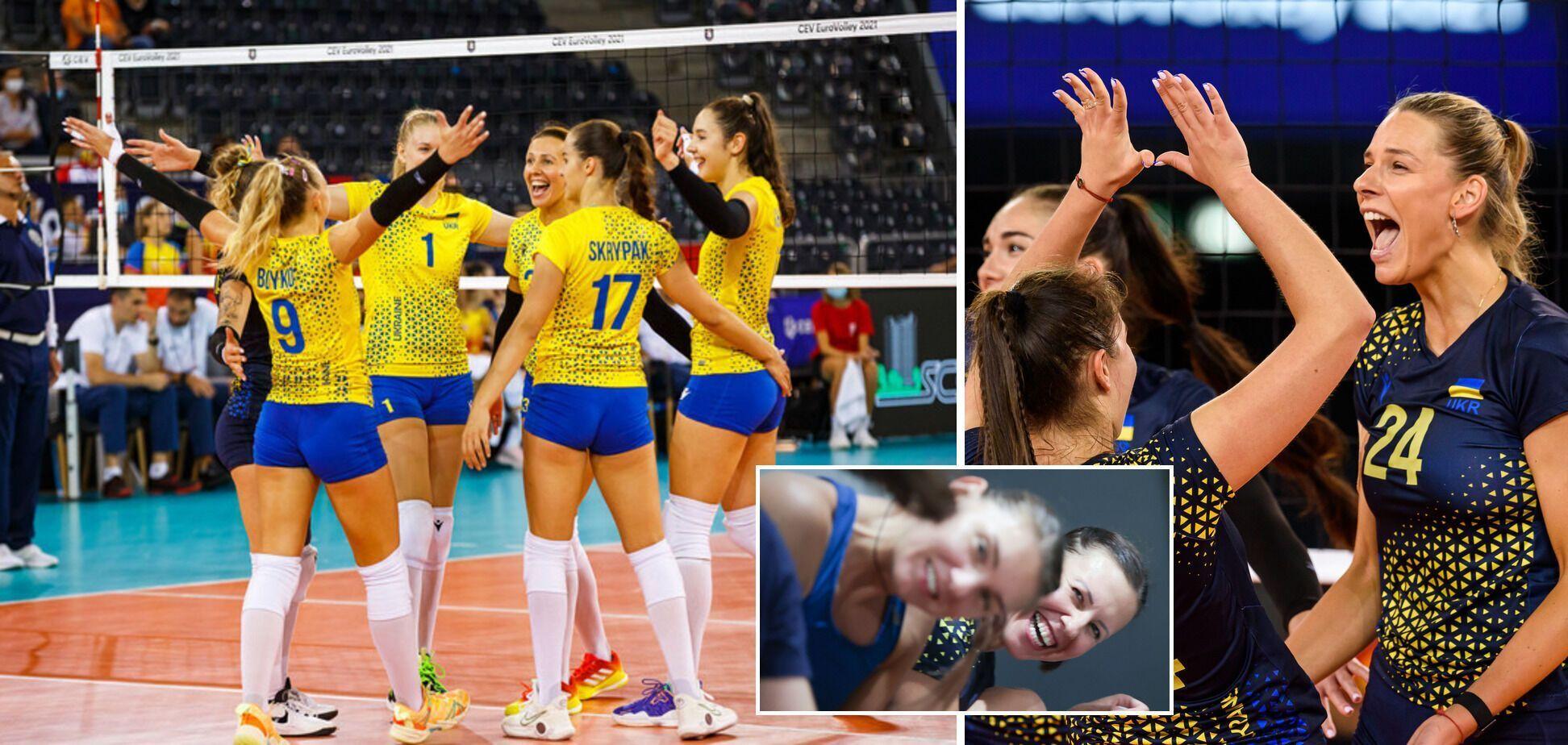 Волейбол збірна України