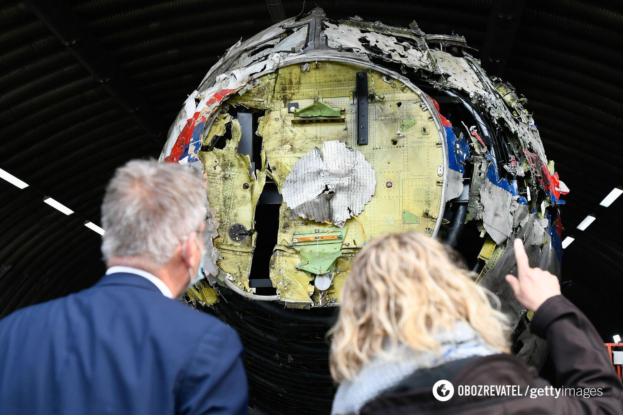 Розслідування катастрофи рейса МН17