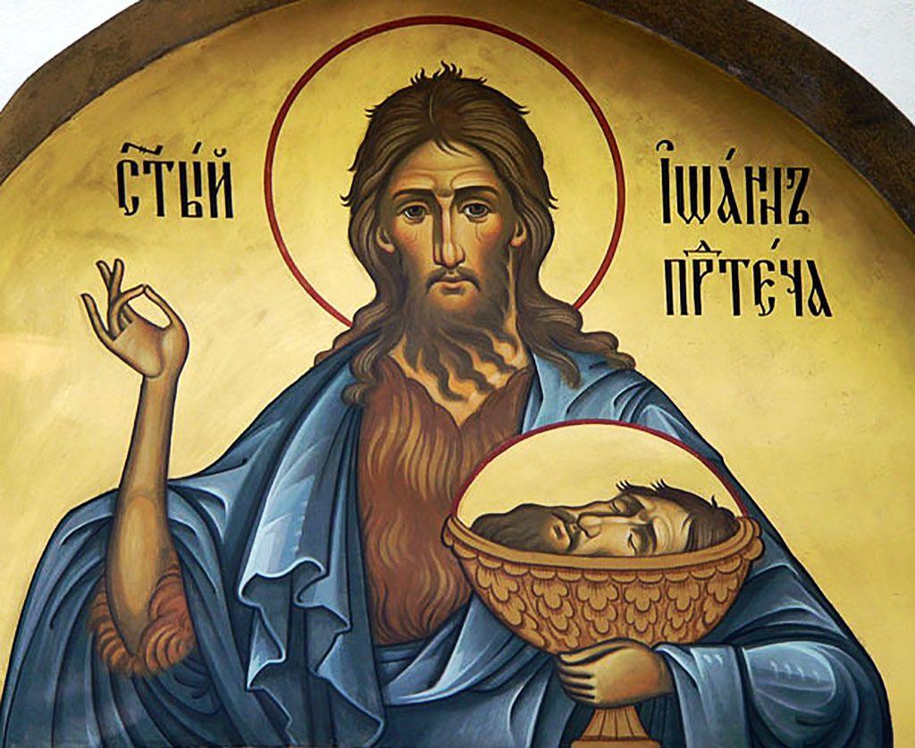 Мученицька смерть Іоанна Хрестителя описана в трьох із чотирьох Євангелій
