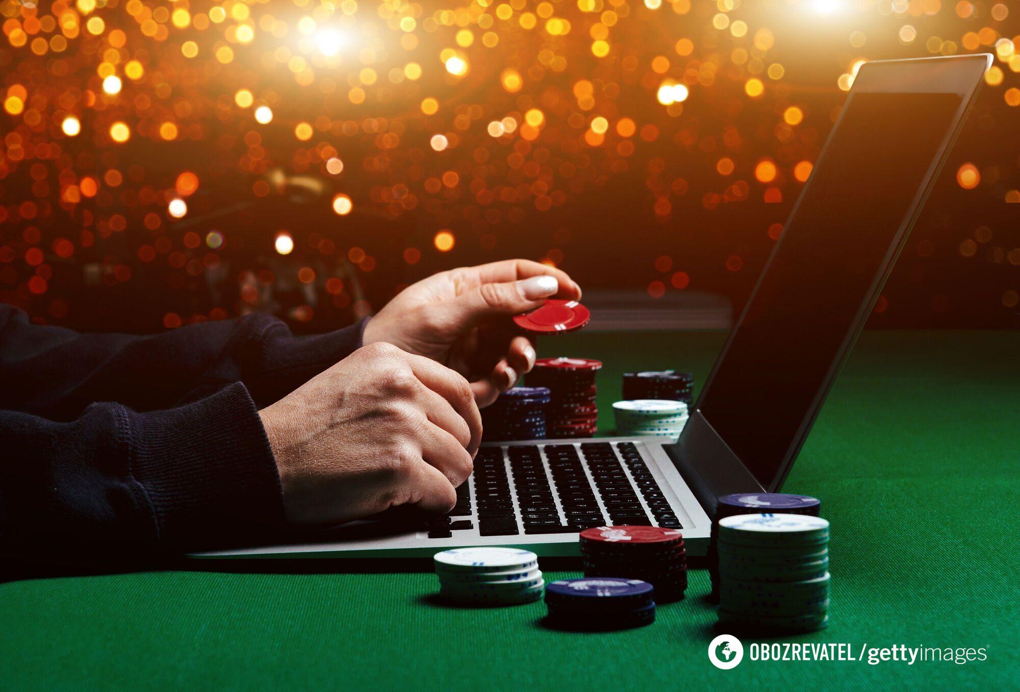Онлайн-казино.