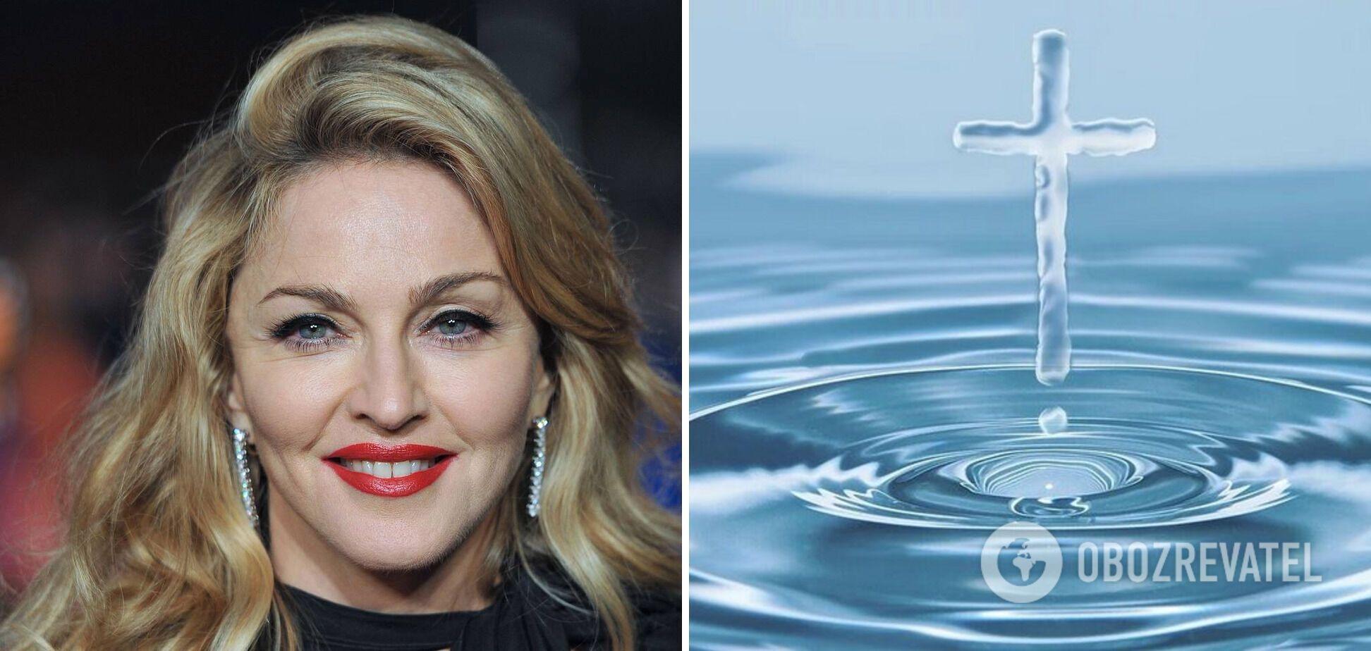 Мадонна п'є лише святу воду на концертах