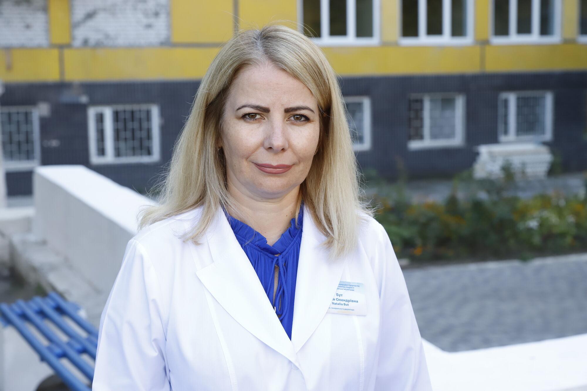И. о. генерального директора больницы Наталья Бут