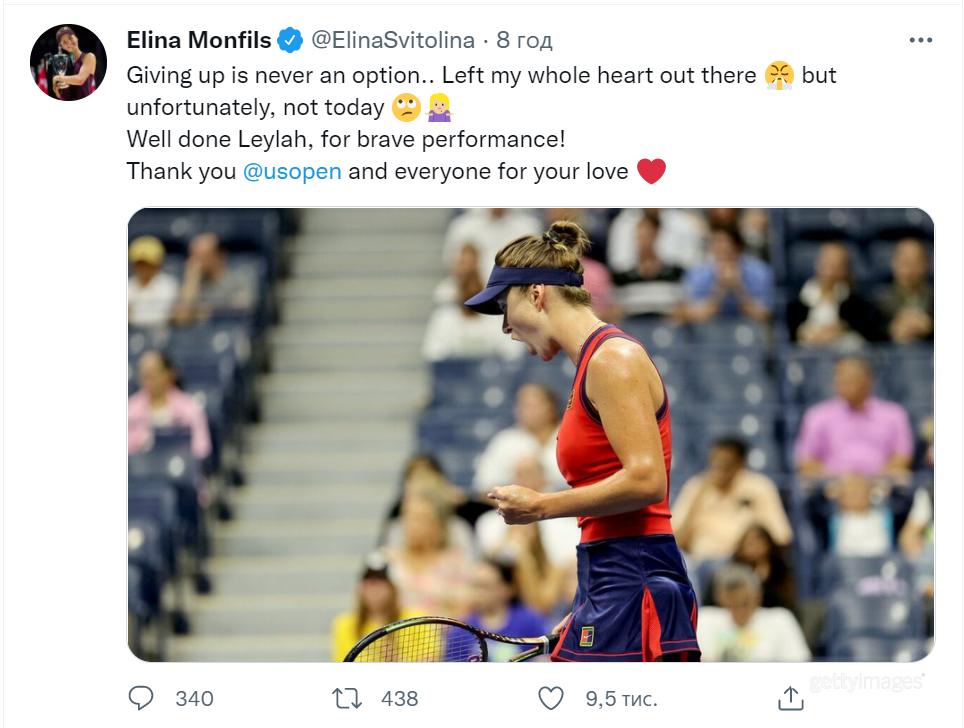 Элина Свитолина прокомментировала поражение