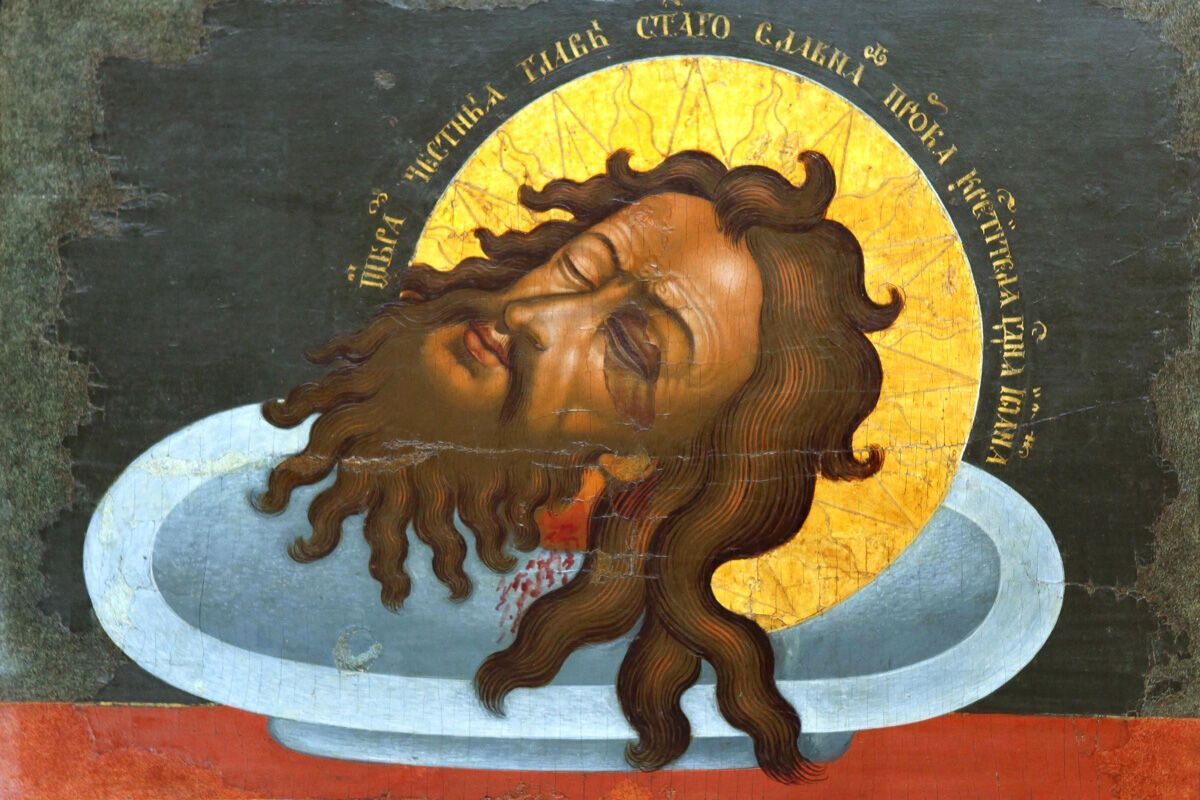 Тіло Іоанна Предтечі було поховано в Севастії, а голова – в посудині на Оливній горі