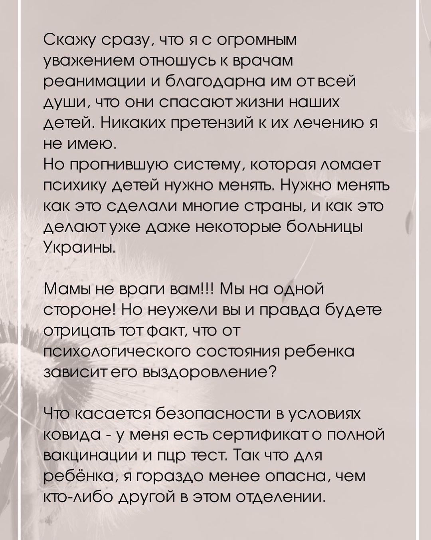 Instagram / Дар'я Токарчук