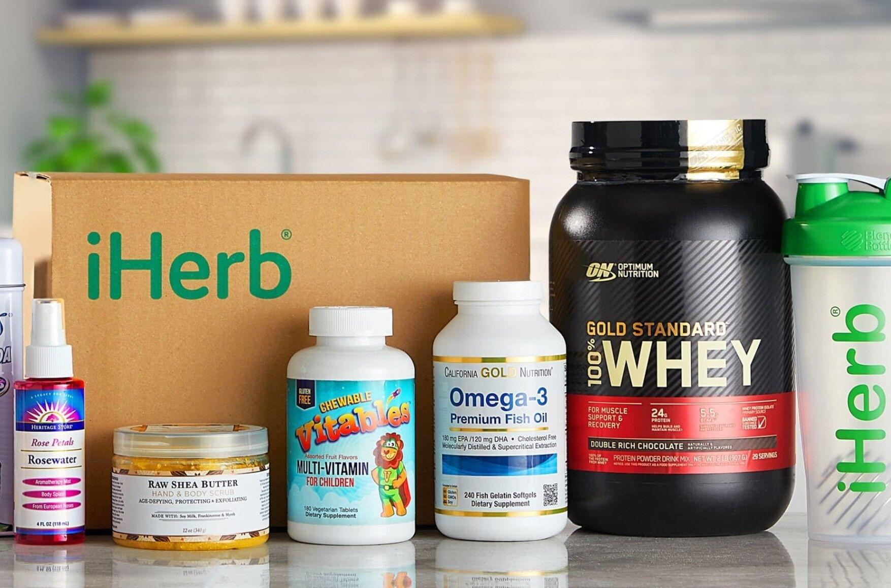 iHerb – 25 лет. Рассказываем, как американские витамины стали доступнее и как их заказать