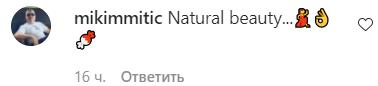 У мережі оцінили новий образ акторки