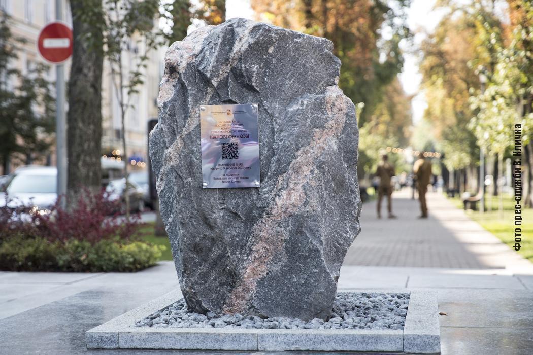 Скульптура будет расположена на углу улиц Липской и Институтской
