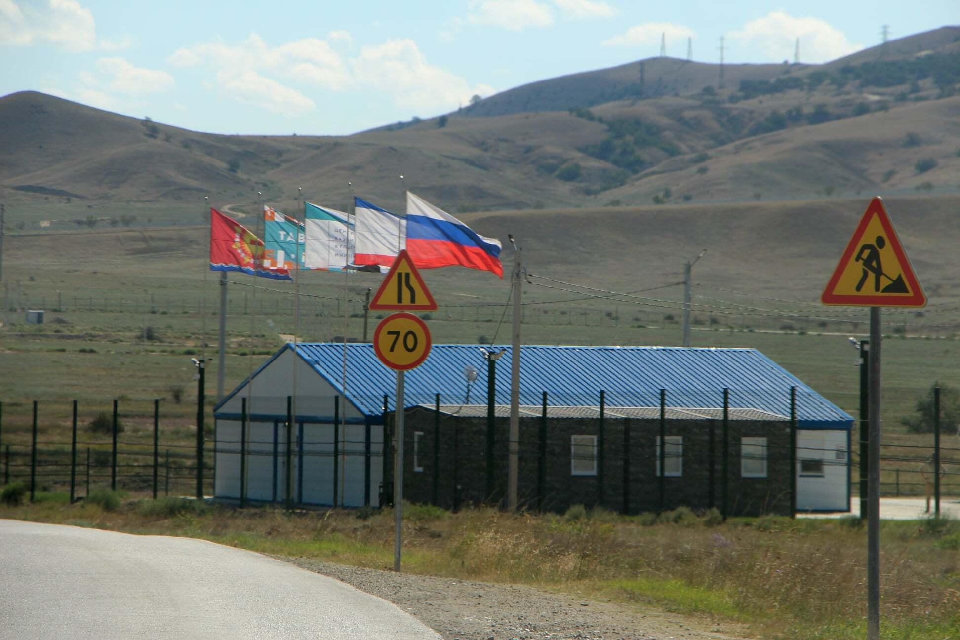 Новости Крымнаша. Крым теперь — страна заборов и вахтеров