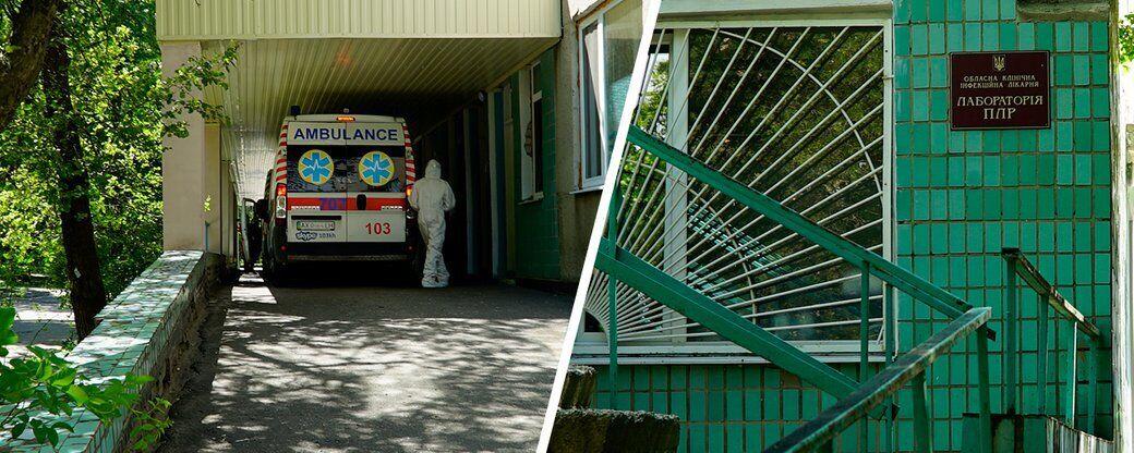 """В больнице заняты все """"коронавирусные"""" места"""
