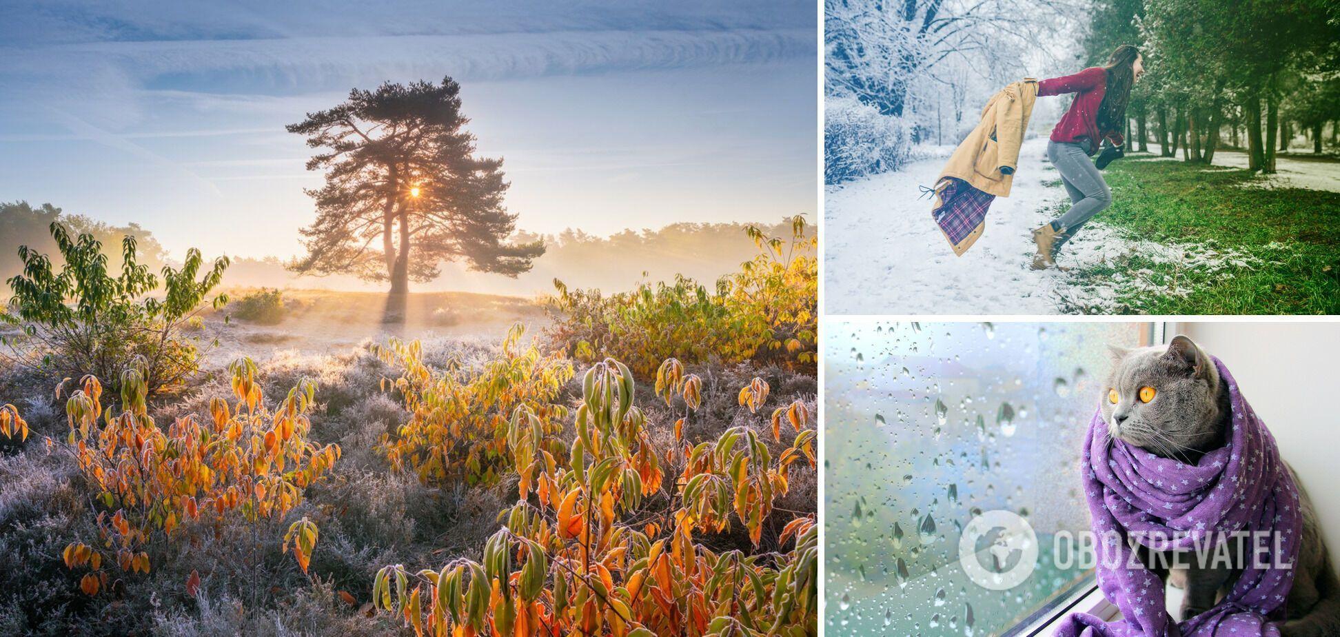 У листопаді українців чекає сніг