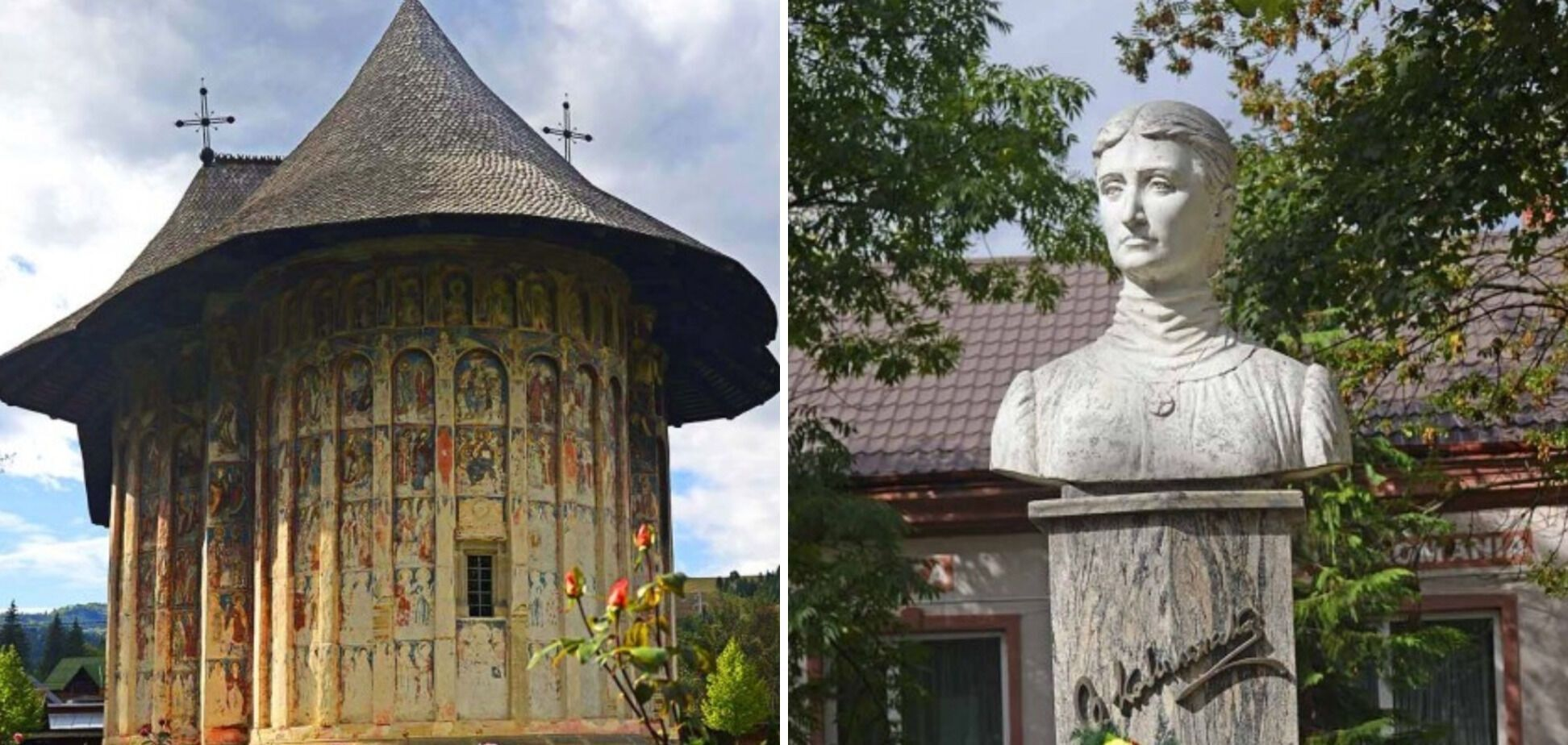 Яскрава церква монастиря Гумор і пам'ятник Ользі Кобилянській, встановлений у її рідному селі 2003 року.