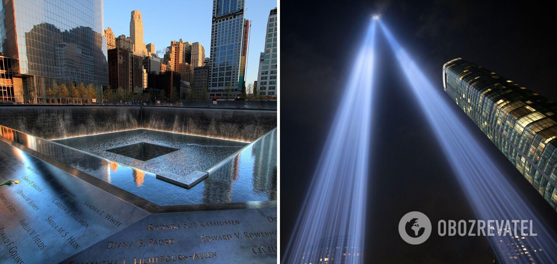 Мемориал, посвященный жертвам теракта 9/11