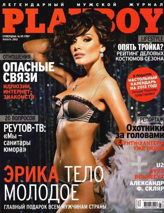 MamaRika для українського глянцю