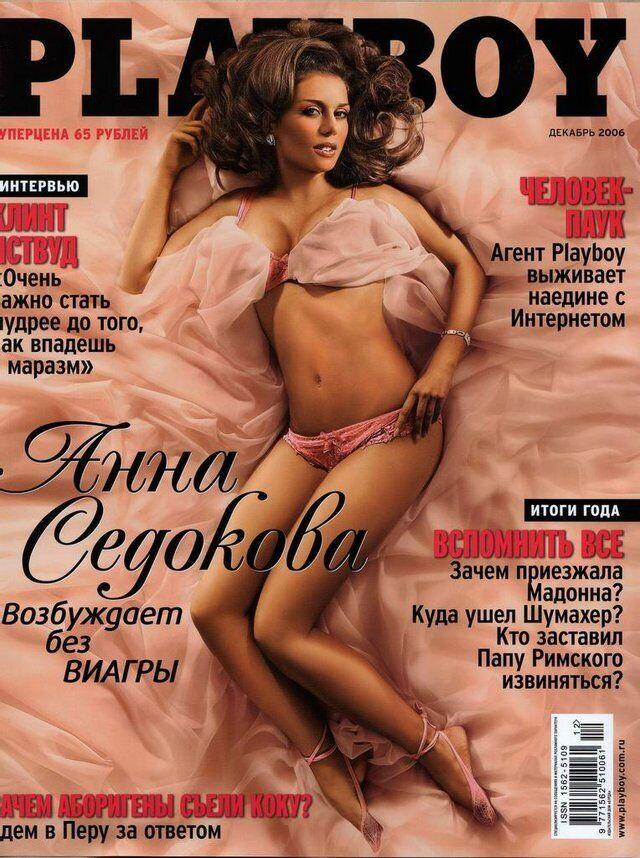 Анна Сєдокова знялася для глянцю