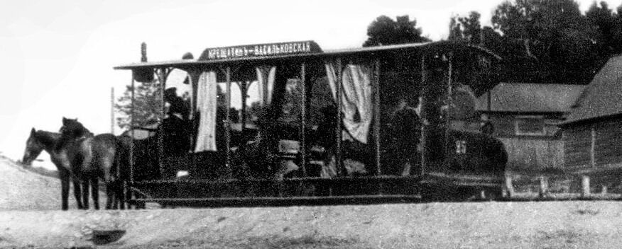 Киевский конный трамвай.