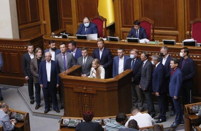 """""""Батьківщина"""" потребовала от Рады принятия двух тарифных законов"""