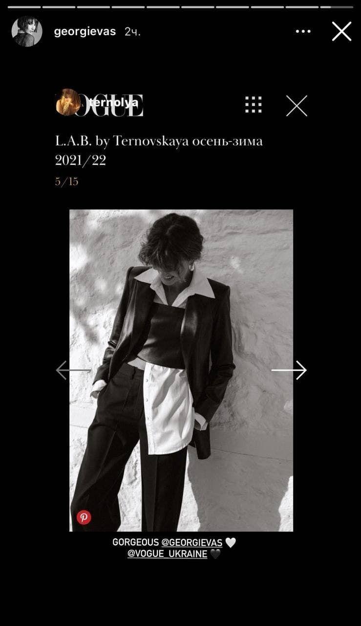 """Модель добавила, что ее """"давно не было в украинском глянце""""."""