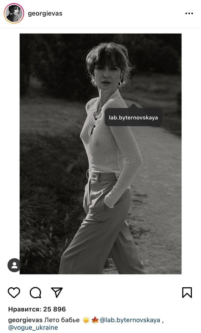 Снежана Георгиева отметила себя на фотографиях журнала
