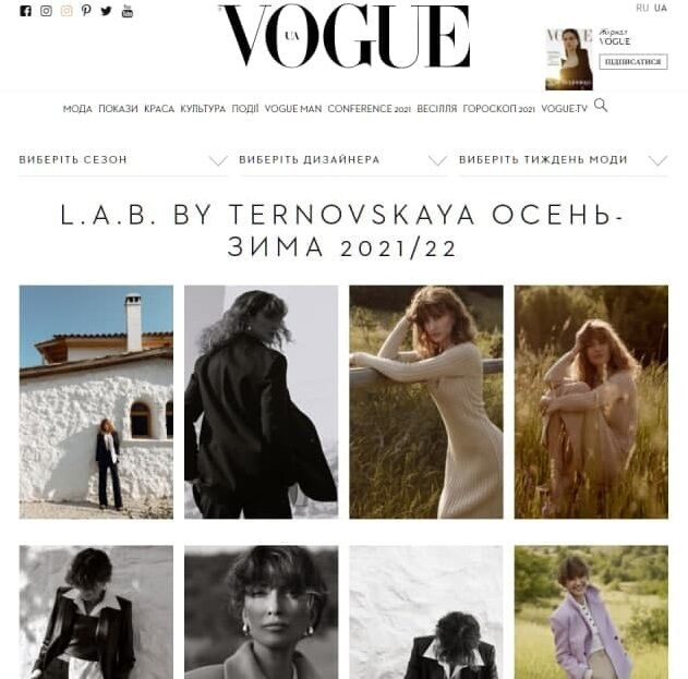 """Журнал """"Vogue Украина"""" попал в скандал"""