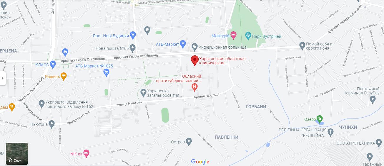Областная клиническая инфекционная больница на карте Харькова
