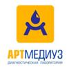 Артмедиуз