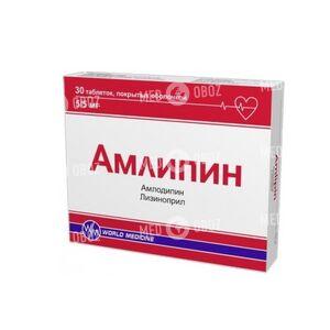 Амлипин