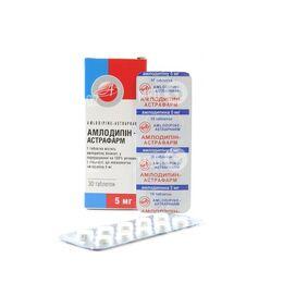 Амлодипин-Астрафарм