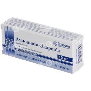 Амлодипин-Здоровье