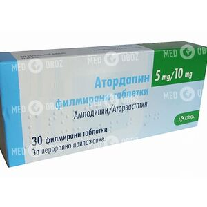Атордапин